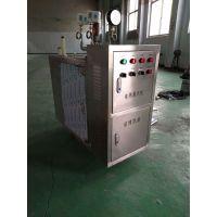 供应凯格牌24kw全自动小型电热蒸汽发生器, 安全方便可靠