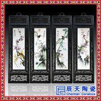 正方形60CM居家酒店定制景德镇瓷板画挂画手绘客厅中堂画书房