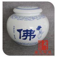 陶瓷药罐 陶瓷药罐定做 陶瓷药罐厂家