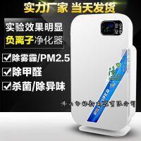 厂家直销净化器2智能家用卧室空气净化器除甲醛雾霾烟尘PM2.5