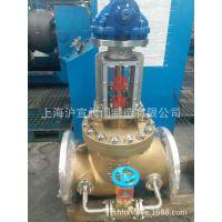 上海沪宣 氧气专用截止阀 氧气专用阀JY41W-16T DN80