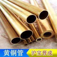 专业批发大口径黄铜薄壁管灯饰葫芦黄铜管
