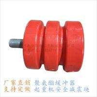 国标现货聚氨酯缓冲器 jhq-a-8 125x125红色防撞块 安尔特高密度低价格缓冲器