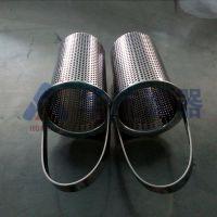 华航厂家定制生产不锈钢提篮液压油滤芯