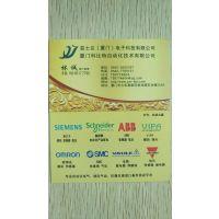 中国BETA办事处LS8000/9000-320E