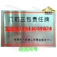 湖北 交通道路禁止标志标示牌警示牌 PVC 铝板 不锈钢 搪瓷四种材质