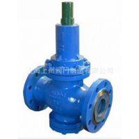 高精度氮气减压阀 不锈钢减压阀上海上州厂家批发