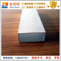厂家直销厚壁铝方管超宽铝方管6063