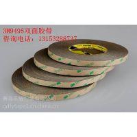 山东3m高温双面胶正品 3m9495LE可移双面胶 3m胶带多少钱 3m胶带哪里有卖