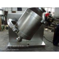 【厂家直销】不锈钢SBH三维多向运动混合机拌料机