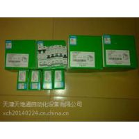 西门子隔离开关3KE4530-0AA 江苏/重庆 代理商
