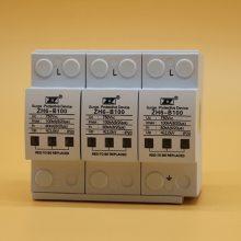 10/350T1级带485通讯口的浪涌保护器中科恒ZH1-A15-4-385G-R-RS485