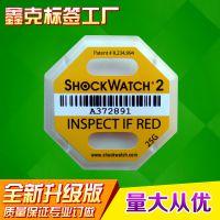 红色50G防震动标签卓越品质SHOCKWATCH防震撞显示标签