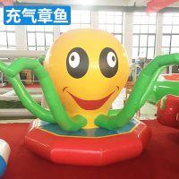WHJC五环精诚定做进口夹网布水上乐园支架水池玩具充气跷跷板玩耍设施