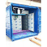冰友牌集装箱冷库 出口组合冷库