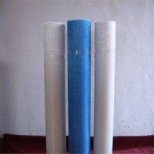纤维网格布价格 玻纤网格布厂家 环保护角条