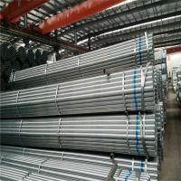 江苏通州Q235热镀锌钢管 小口径热镀锌钢管批发 Q235镀锌管规格全