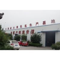 眉山市东坡区杨弹匠梳棉机械制造厂