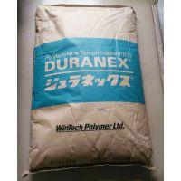 经销日本宝理DURANEX 6302T 30%矿物增强级PBT