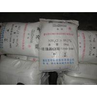 深圳光明氯化铵批发、沙井双环氯化铵直销、松岗氯化铵量大优惠