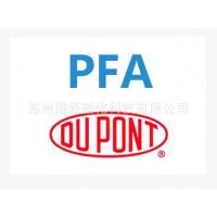 杜邦PFA 532G-5010 特氟龙涂料 Teflon