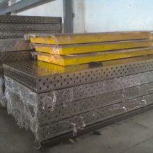 多孔焊接平台-鼎旭量具三维柔性组合焊接工作台-厂家直供