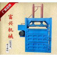 辽宁皮革铝板铁皮打包机 富兴易拉罐薄铁皮压块机 废纸箱打包机多少钱一台