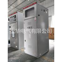 上华电气HXGN15-12高压开关柜环网柜