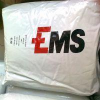 增强级PPA 瑞士EMS HTV-4H1 BK9205 发动机耐高温机箱塑料1