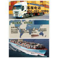 供应青岛港优势货代 日韩 东南亚 印巴 中东 非洲 欧洲 进出口物流清关 国际快递