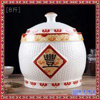 米缸kg30景德镇 米缸陶瓷米桶 储米箱防虫油缸