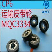 smt贴片机配件富士贴片机配件CP6运输皮带轮MQC3334