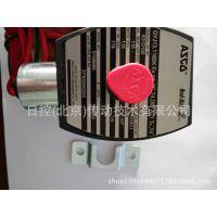 ASCO电磁阀 EF8320G202全新原装正品 现货 假一罚十