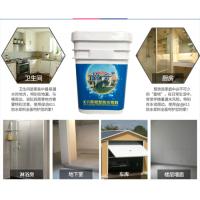 泸州市K11柔韧型防水涂料价格 保合防水厂家供货