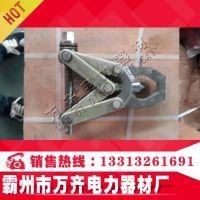 手提式机械螺帽破除器 SJM-24  支持在线下单