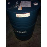 进口-加德士极压合成工业齿轮油Meropa Synthetic EP220 320 460