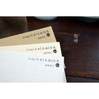 特种纸名片证卡彩页画册短板印刷