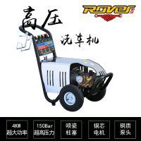 厂家批发柔孚RF18M25-4T4工业超高压清洗机汽车美容洗车机