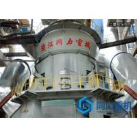 承接高产量矿渣立磨生产线_60年厂家同力重机
