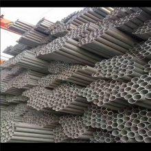 常德GB13296-2013标准的TP347H不锈钢厚壁管356*6多少钱一公斤