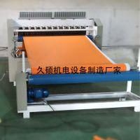 无纺布喷胶棉复合机 超声波无线缝绽机 无胶复合裥棉机质优价廉
