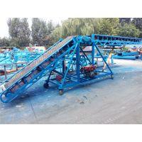 七台河 供应 六九重工 电动升降带式输送机 输送机研发 移动式 传送机