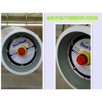 济南8040-5玻璃钢膜壳 反渗透膜壳 科力厂家批发