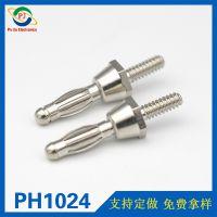 4.0mm带螺纹镀镍香蕉插头公母 M4.0螺纹接插件连接器