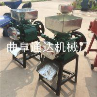 生产制造 农业机械挤扁机 粮食豆扁机 通达牌 黄豆绿豆压扁机