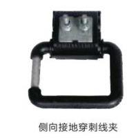 专业生产JBCD10-95~185T穿刺接地线夹 永固集团-市场部