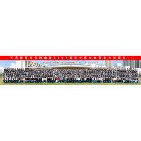 苏州学校集体照,苏州学校大合影,苏州合影照片冲印