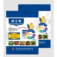 植丰源系列草莓专用膨果肥