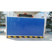 珠海厂家彩钢扣板围挡 施工围板 简易安装扣板 环保围挡