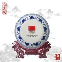 陶瓷纪念盘定做 陶瓷纪念品设计